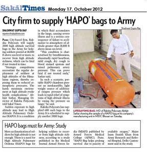 Hapo Sakal Times, 17th October 2012