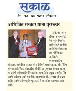 AAS Sakal 26th August 2012
